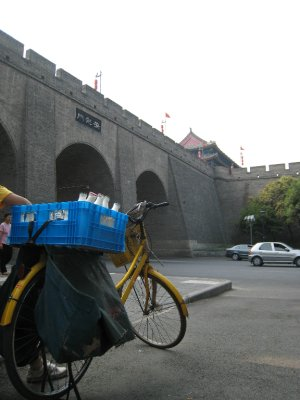 Used in early times to keep danger out, Xi'an's wall now divides the new and old city. Bikers and walkers can go on top, or there is a path around the outside.