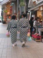 Dogo, couple kimonos