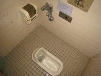 Kochi, japanese toilet