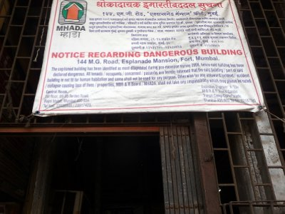 3Dangerous_building.jpg