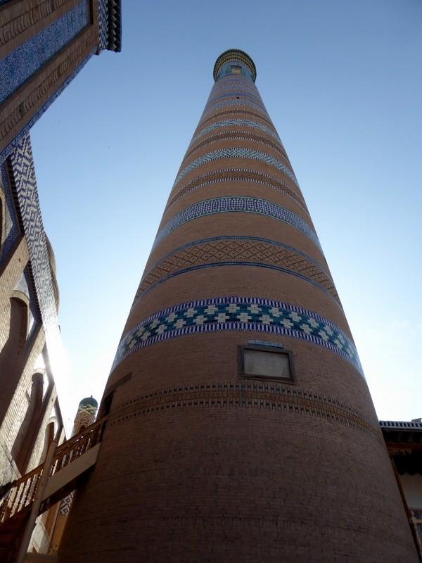 large_Minaret.JPG