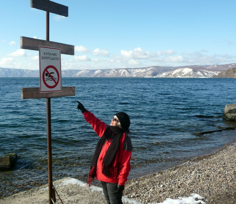 No Polar Bear Swimming Allowed