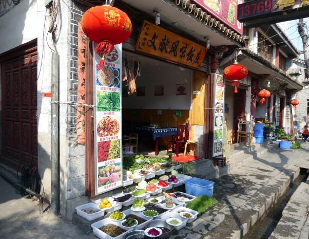 large_Street_restaurant.jpg