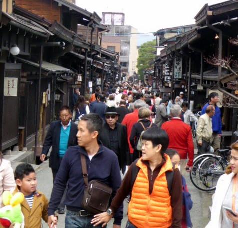 large_Takayama.jpg