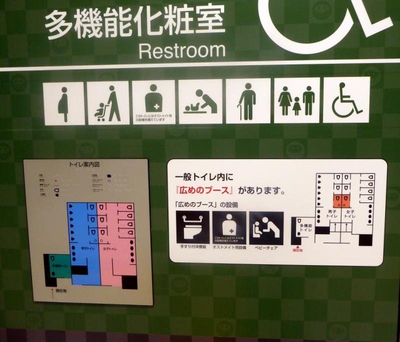 large_Toilet_sign.jpg