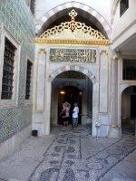 Harem_Entrance.jpg
