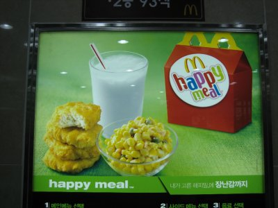 Corn Salad, Korea