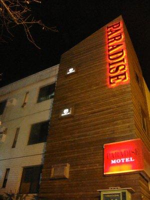 Love Motel, Busan