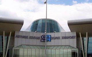 81-sofia-airport.jpg