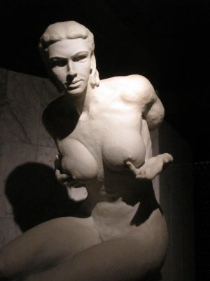 Persephone is credited with giving birth to the first grape pip, and this beautiful statue shows her breast-feeding it.