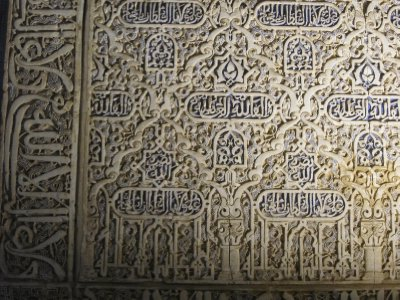 The walls are covered in Arabic script telling many stories