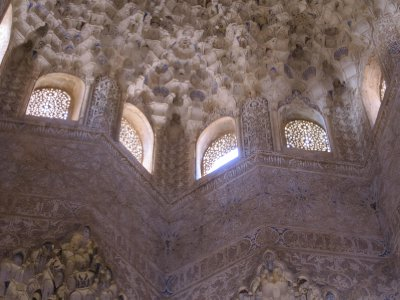 The intricately carved ceiling of the Hall of Two Sisters