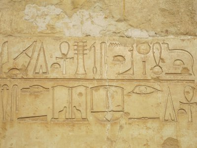 Our first glimpse of hieroglyphics in the Middle Terrace