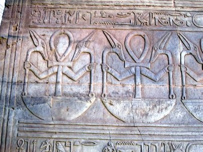 A panel of repeated was and ankh symbols.