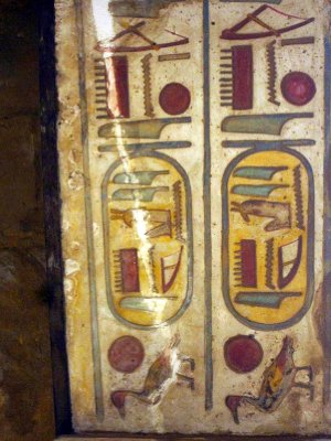 Close-up of a cartouche on the ceiling of the Hypostyle Hall, which retains its original colouring.