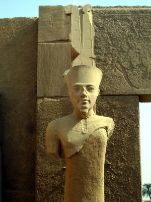 God Amun with his crown of two feathers; a remnant of his goose connection.