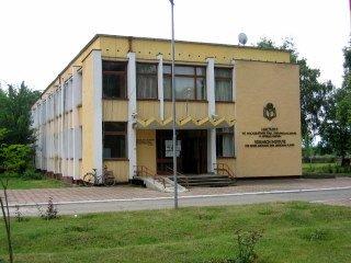 Rose Institute