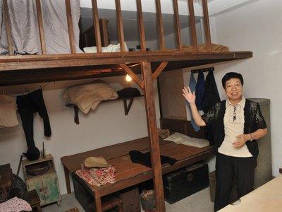Mei_Ho_room.jpg