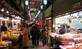 Nishiki_Market.jpg
