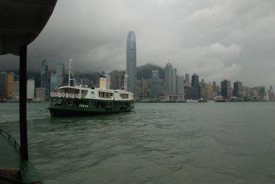 Kowloon-Ho.._Vapuru.jpg