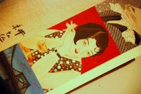 revitalization of ukiyo-e