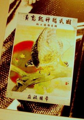 ukiyo-e.jpg