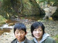 at Hikimi gorge