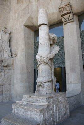 entrance to Sagrada