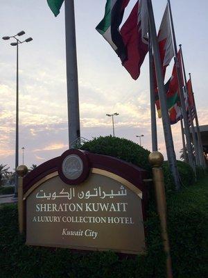 Sheraton Kuwait