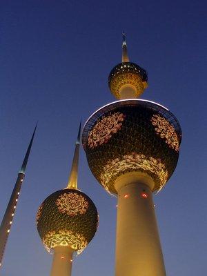 Kuwait towers at dusk