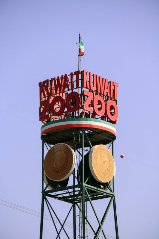 large_Kuwait_zoo_sign.jpg