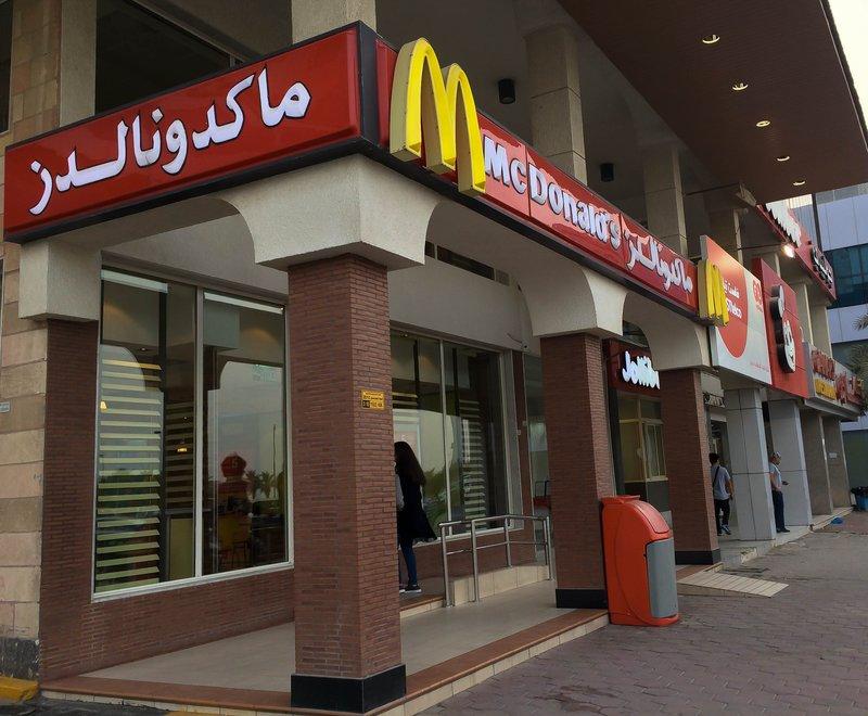 large_Kuwaiti_mcdonalds.jpg