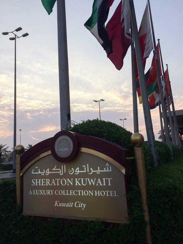large_Sheraton_Kuwait.jpg