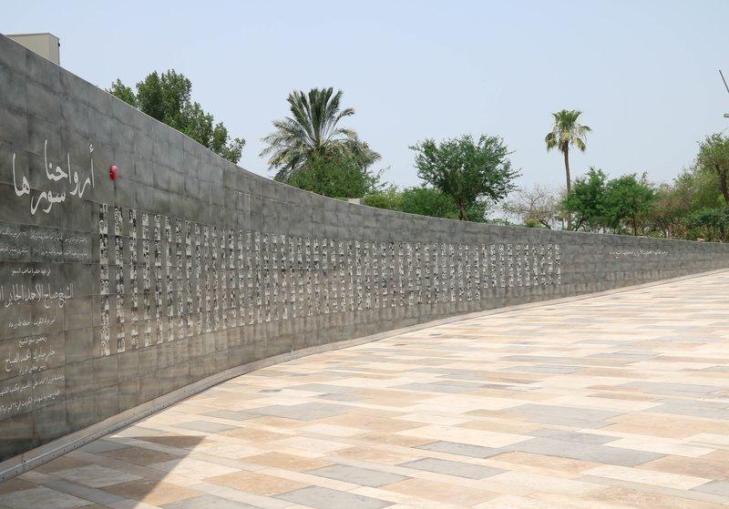 large_memorial_o..Martyr_Park.jpg