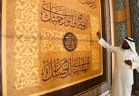 Tour guide with arabic painting