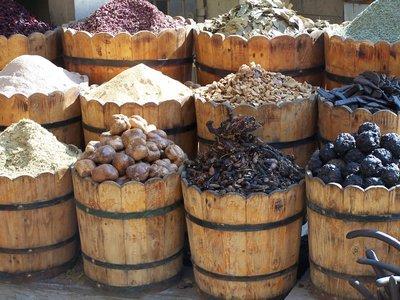 Spices - Luxor Bazzar