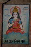 wall painting varanasi 1