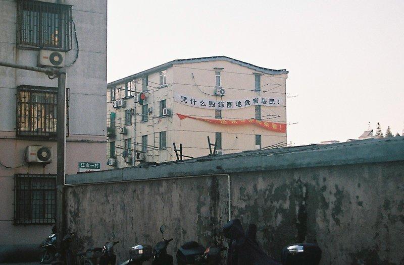 demolition protest