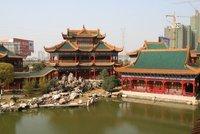 Changsha_Largest Restaurant 2
