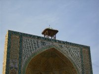 162 Iran Isfahan - Guard tower hakim mosque