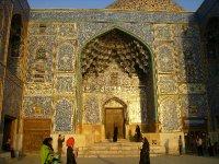 177 Iran Isfahan - same as 176