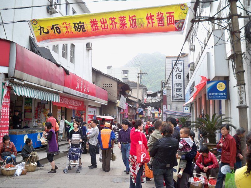 Main street Jinyun
