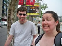 Bill and Megan in Jinyun