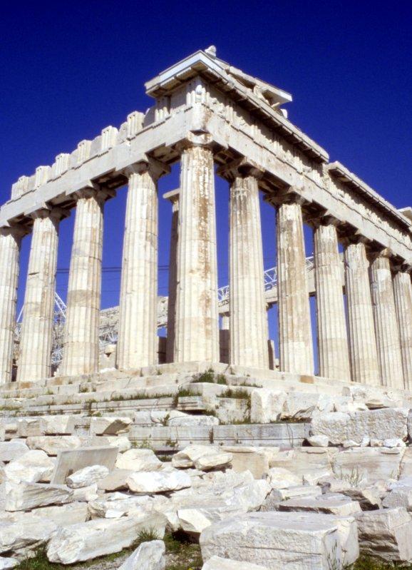 Parthenon 1979 2