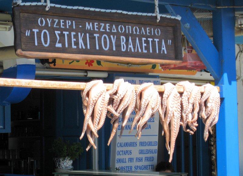 Octopus Drying Naxos