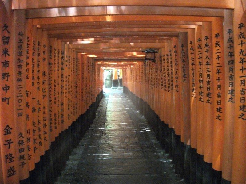Japan 352