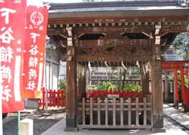 Tokyo-shrine.jpg