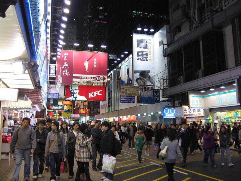 Shopping at Tsim Sha Tsui