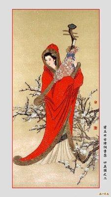 Ming_dynas..ncubine.jpg