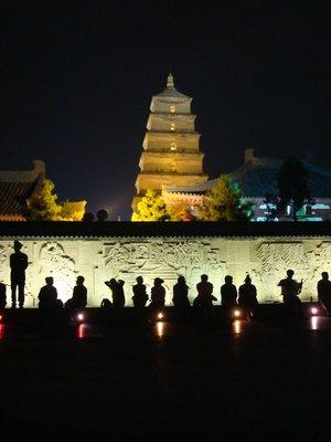 Wild_Goose_Pagoda.jpg